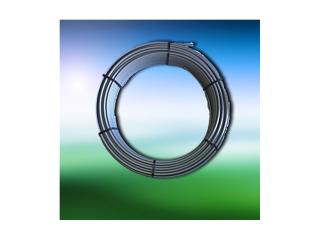 Kermi xnet 5-Schicht PE-Xc Rohr 16x2,0mm SFRPE016024 auf 240 m Rolle