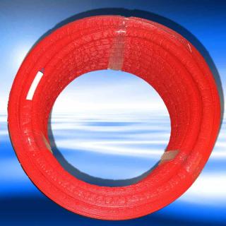 WAVIN Tigris Mehrschichtverbundrohr 3070932 Isoliert 13mm ( LOGAFIX ) 25x2,50 Ring 25m